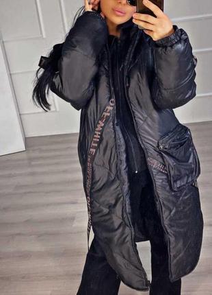Пальто жилетка, трансформер