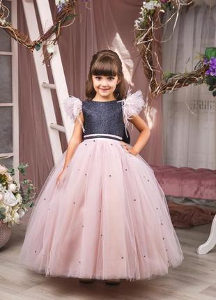 Детское нарядное платье для девочки пудровое