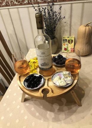 Деревянный винный столик, поднос