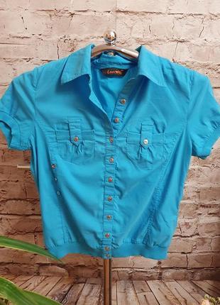Крутая рубашка!  s