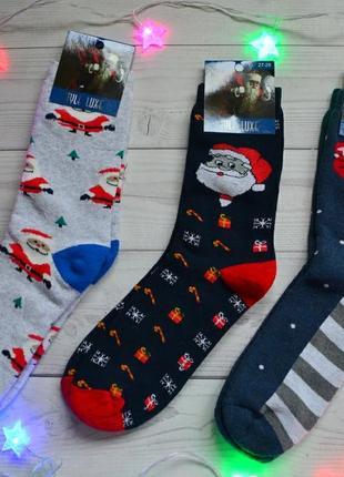 Набор мужских новогодних теплых носочков с махрой 40-44 размер