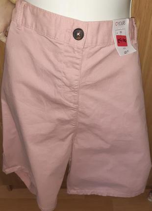 Рожеві шорти yours р50 нові бірки