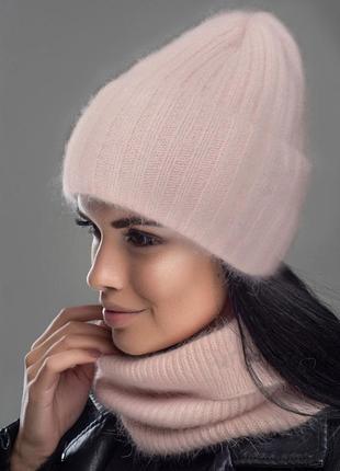 Комплект шапка + снуд, ангора ! 🔥