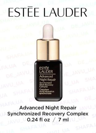 Восстанавливающая сыворотка estee lauder advanced night repair