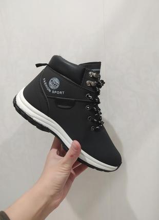 Ботинки зима кроссовки