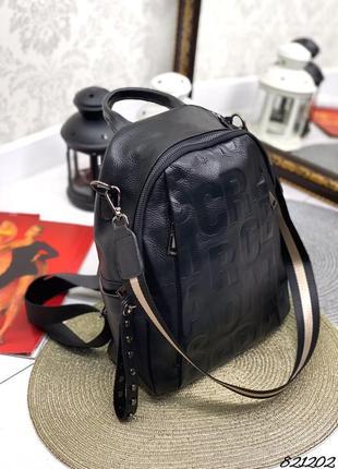 Кожаный рюкзак черный городской