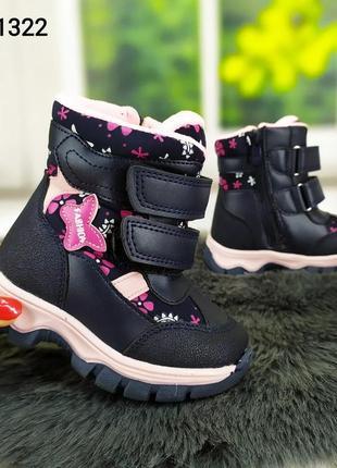Зимние ботинки для девочки на овчине, на липучках размеры 23-28