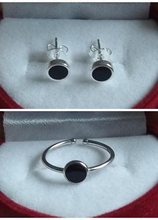 Серебряный комплект, серебряное кольцо, серебряные серьги, серёжки, срібна каблучка
