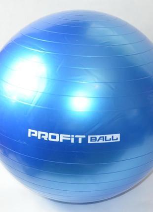 Мяч для фитнеса шар фитбол гимнастический для гимнастики беременных грудничков 65 см гол