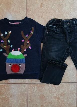 Стильный комплект: теплый новогодний свитшот кофта и теплые джинсы