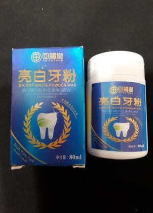 Порошок для чистки зубов с натуральным жемчугом