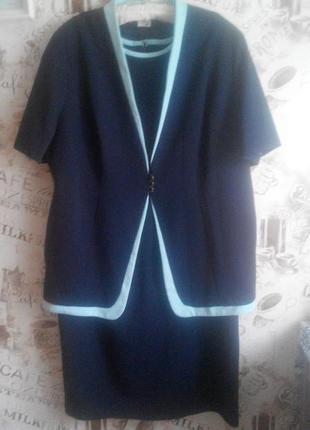 Костюм. платье + пиджак