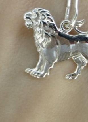 Серебряные со знаками зодиака