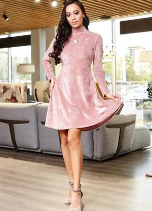Платье велюровое розового цвета