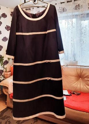 Красивенное платье на подкладке