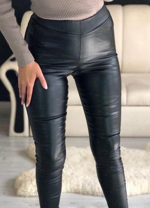 Лосины кожаные