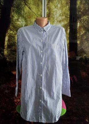 Стильная,полосатая рубашка 44-46 р-h&m