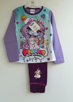 Любителям единорожек отличная пижамка из англии