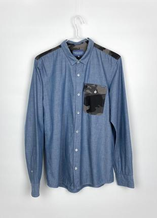Рубашка cropp town camo shirt