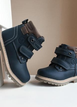 Зимние ботинки в наличии 25,26,27 тимбы для мальчика