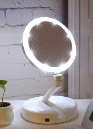 Зеркало с диодной подсветкой my fold away