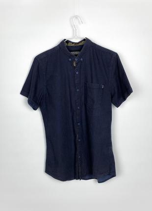 Рубашка с коротким рукавом cropp town shirt