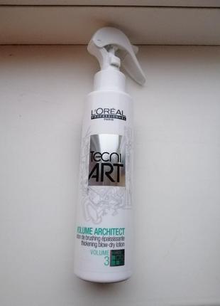 Термоактивный лосьон для объема l'oreal professionnel tecni.art volume architect