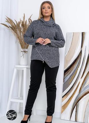 Брючный костюм с ангоровым свитером 50-56   (26891)