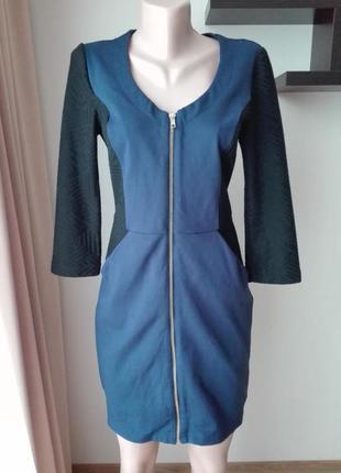 Фирменное платье для офиса