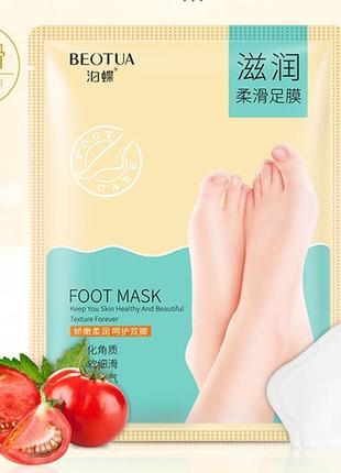 Глибоко зволожуюча маска для ніг beotua foot mask 35 g