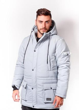 Зимняя куртка base grey