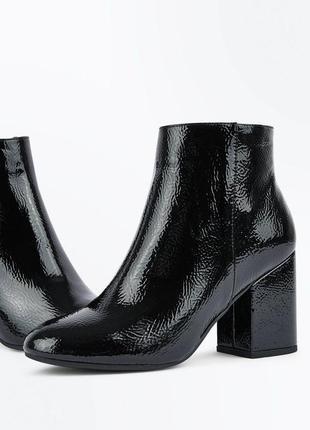 Ботинки 40р