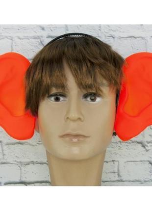 Аксессуар на ободке большие уши локаторы оранжевые