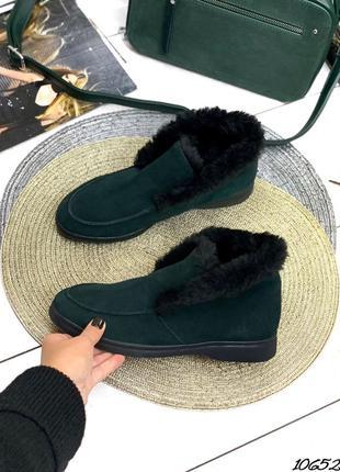 Лоферы ботинки