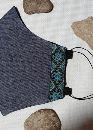 Маска защитная тканевая льняная многоразовая с вышивкой