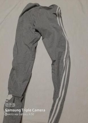 Спортзал штаны