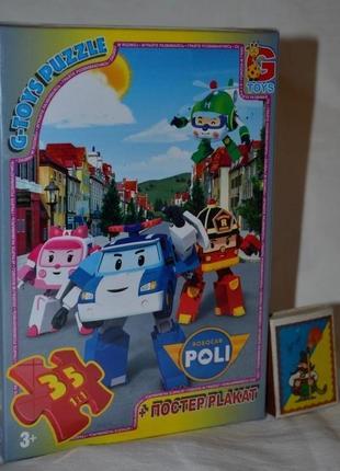 Пазлы картонные 70 элементов формат а4 робокар полли + постер плакат