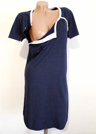 Ночнушка ночная сорочка рубашка для кормления кормящих беременных мам  46