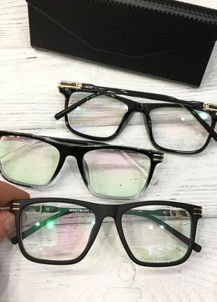 Очки имидж для компьютера
