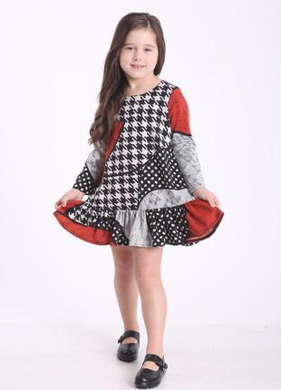 Детское платье-колокольчик с длинным рукавом
