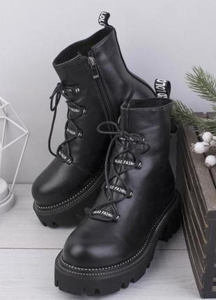 Ботинки зимние🥰🥰🥰
