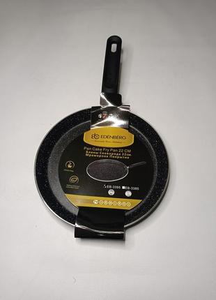 Сковорода для млинців 22 см