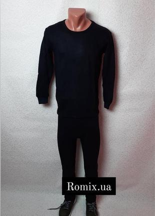 Комфортний чоловічий термоодяг на зиму. набір кофта+штани
