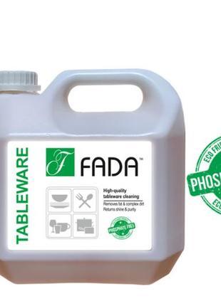 Засіб мийний для ручного миття посуду фада посуд (fada™ tableware), 3 л