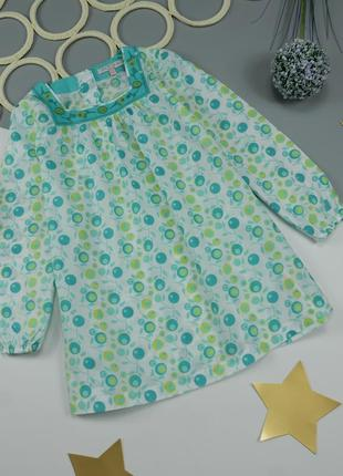 Блузка на 5-6 лет