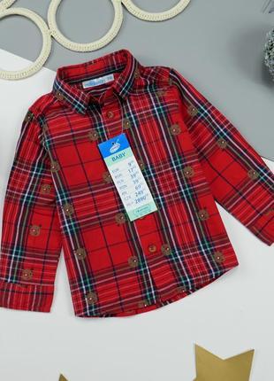 Рубашка на 9 мес/74 см