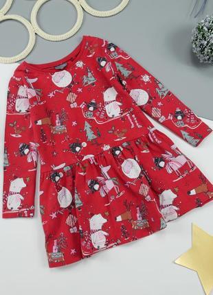 Платье next на 9-12 мес