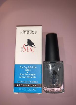 Уход для сухих и ломких ногтей kinetics nano seal nail treatment