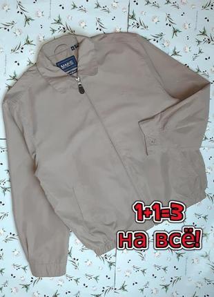🎁1+1=3 фирменная мужская бежевая куртка демисезон ветровка debenhams, размер 46 - 48