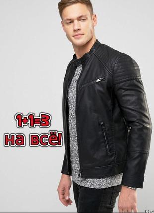 🌿1+1=3 фирменная стильная черная кожаная куртка косуха new look, размер 50 - 52